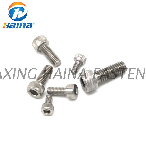 Stainless Steel 316L Hex Socket Cup Head Machine Screw DIN912