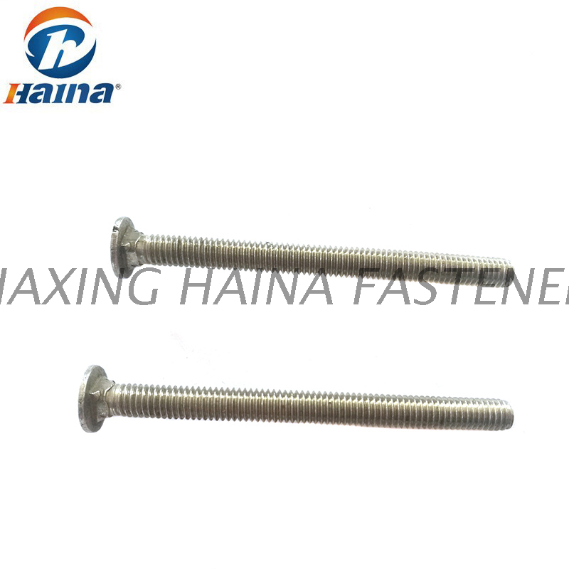 DIN603 DIN608 Stainless Steel A4-70 SS316 Carriage Bolt , Round Head Square Neck Carriage Bolts
